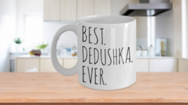 Best Dedushka Ever Mug Unique Christmas Gift Idea Russian Grandfather Gr... - $14.65+