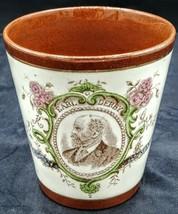 Rare! Vintage Sept. 1902 EARL DERBY PRESTON GUILD MAYOR COMMEMORATIVE CUP - $89.09
