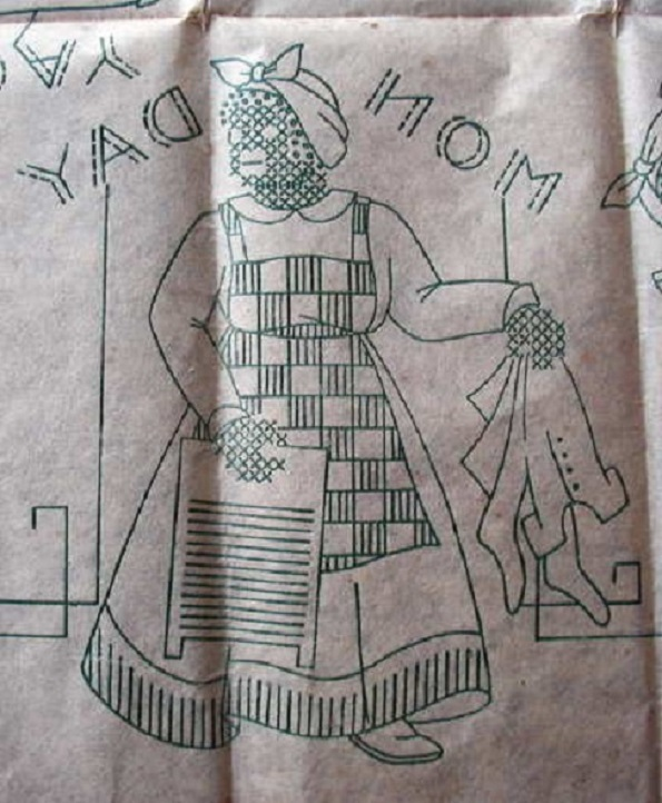 Black Americana Mammy DOW towel embroidery transfer pattern ab5547