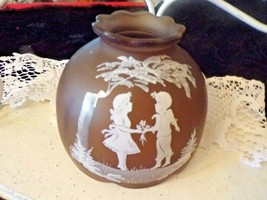Vintage Mary Gregory Fairy Lamp Shade-Brown Frosted - $34.65