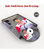 Judo. South Korea. Jeon Ki-young. - $13.09