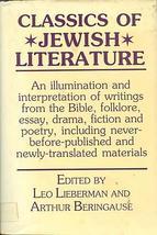 Classics of Jewish Literature by Lieberman & Beringause - $15.99