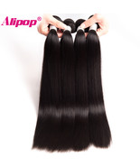 Brazilian Straight Hair Weave Bundles Remy Human Hair Straight 1 3 4 Bun... - $283.20