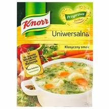 Knorr Universal Seasoning (aromat) -1 pouch /200g FREE SHIPPING - $10.88