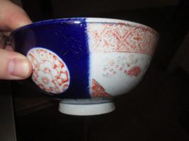 Japanese Rice Noodle Soup Bowl - $14.01