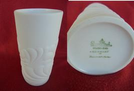 ROSENTHAL STUDIO LINIE flower vase in bisquit designed by Rosamunde Nair... - $40.00