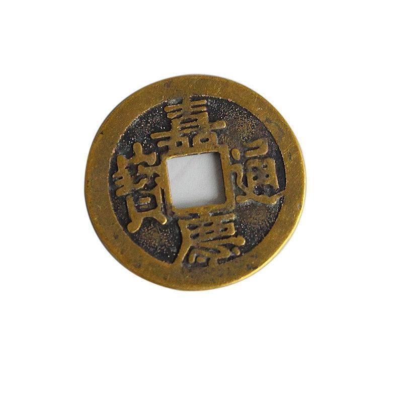 Lucky Chinese Fortune Coin