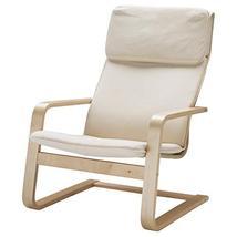 IKEA - PELLO Chair, Holmby natural - $111.86