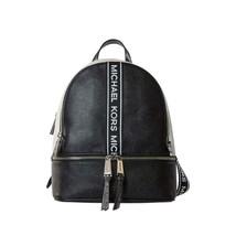 Michael Kors Rhea Medium Pebbled Leather Backpack - Black/Optic White - $665.28