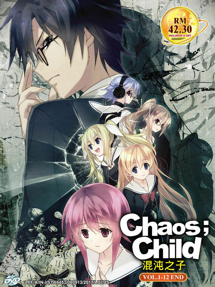 CHAOS;CHILD VOL.1-12 END ENGLISH DUBBED NR Ship from USA