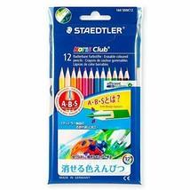 Staedtler pencils Norris Club erasable colored pencils 12 color 144 50NC12 - $18.24
