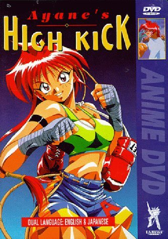 Ayane's High Kick (1998) DVD