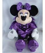 "Disney Store Minnie Mouse 2015 Halloween Vampire Plush Dracula 14"" - $17.64"