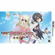 Fate/Kaleid Liner Prisma Illya Limited Edition Nintendo 3DS Video Game w... - $40.29