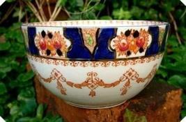 royal albion Floral Gilt 5 inch Sugar Basin Sugar Bowl - $44.59