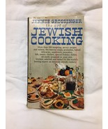 The Art of Jewish Cooking - $4.95