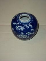 CHINESE 19TH C. GINGER JAR, HAWTHORNE, VASE, BLUE AND WHITE, KANGXI MARK - $24.74