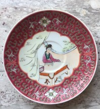 Vintage Chinese Familie Rose Hand Painted Lady Reading Porcelain Saucer ... - $14.89
