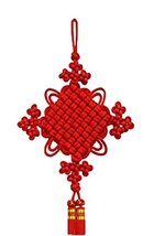 Chinese Knot Chinese Traditional Crafts Hanging Fu Card Decorations Gift - $50.52