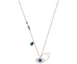 Authentic Swarovski Evil Eye Duo Pendant - reg.price $99 - $74.05