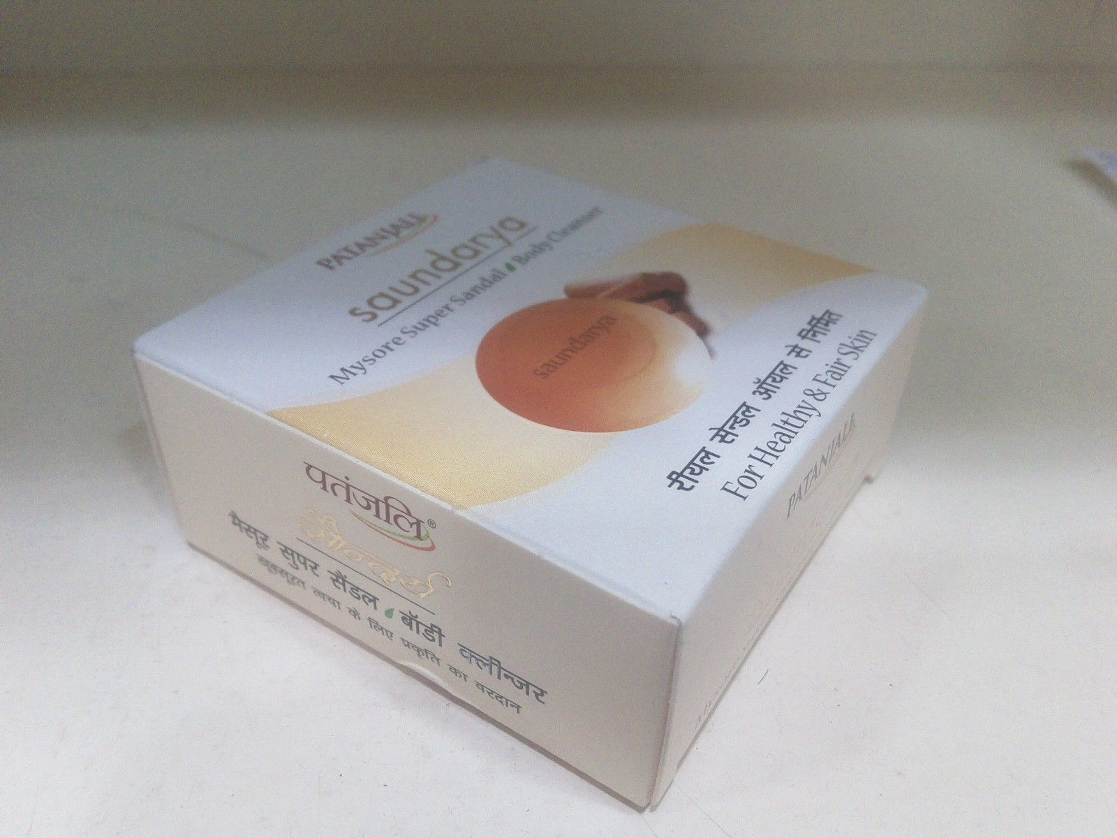 Patanjali Saundrya Sandal Soap 2x75gm Free Shipping