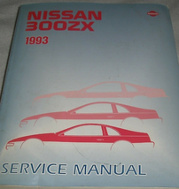 1993 Nissan 300ZX 300 ZX Service Repair Workshop Shop Manual OEM Factory  - $138.55