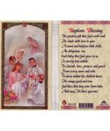 Baptism Blessing Gift of God Prayer Card - Item EB310 - Catholic Laminated - $1.99