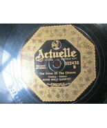 """10"""" 78 rpm RECORD ARTUELLE 22432 LEWIS JAMES EXCELSIOR /THE VOICE OF THE... - £7.62 GBP"""