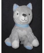 Carters Just One You Grey Puppy Dog Plush Stuffed Animal Musical Wind Key - $28.49