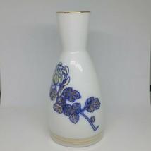 Vintage Kiku Masamune Sake Bottle Blue Yellow Chrysanthemum with Gold Gilt - $11.88