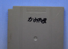 Yoshi Panepon Nintendo Gameboy Japanese Import Cartridge Only DMG-AYLJ-JPN 1995 image 4