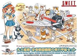 Suite 1/144 9 6 ship battle aircraft carrier Fighter Squadron flight dec... - $25.00