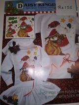 Christmas No Sew Fabric Applique, Daisy Kingdom, (RX155) - $1.00