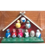 Wood Nativity Set New Folk Art 10 Pieces Colorful 6 X 8 inches Christmas - $24.75