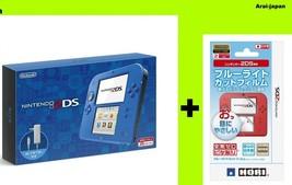 Nintendo 2ds Game Console Blue + Film blue light cut HORI Japan - $142.21