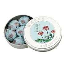 Lotus Leaf Puer Tea Small Mini 100g - $10.88