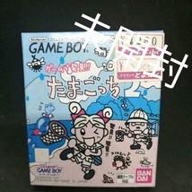 Unopened Tamagotchi Nintendo Gameboy - $82.44