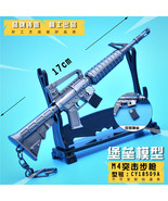 Fortnight Battle Royale Gun Keychain Toy tnite Metal Action Figure Model... - $13.89