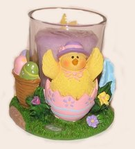 Easter Egg Chick & Bunny Candle Holder & Lavender Votive Candle by Yanke... - $19.99