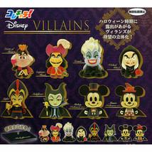 Disney Villains ColleChara Halloween Mini Figure Collection Ursula Malef... - $10.99+