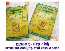 2x300g Dry Fish Thai traditional great for cooking, Thai spicy papaya salad - $32.58