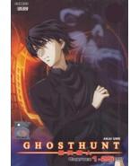 Ghost Hunt Complete Series DVD - $19.99