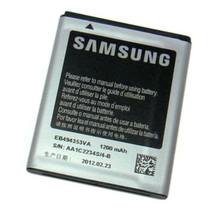 Original Samsung EB494353VA 1200mAh Battery for Samsung S7230E Wave 723 - $6.92
