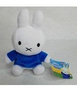 "Miffy's Adventures Big and Small Miffy Plush 6"" Brand New nwt rare white... - $16.70"