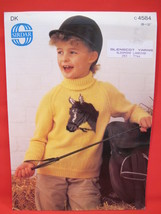 """Sirdar Knit Knitting Patterns CHILDRENs Polo Sweater Horse Design 26"""" - 32"""" - $6.95"""