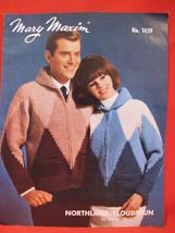 Vintage Mary Maxim Knit Knitting Patterns ADULTS Sweaters Diamond Design 32 - 36 - $6.95