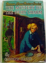 Nancy Drew Mystery of the Ivory Charm no.13 hcdj 1955B-45 Near Fine book... - $20.00