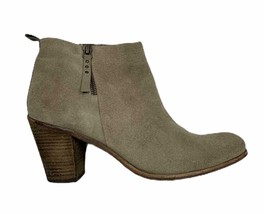 Anthropologie HOSS Intropia Distressed Ankle Boots Booties Size 41 Beige - $34.95