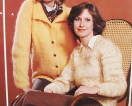 Vintage Bouquet MOHAIR PLUS Knitting Patterns LADIES Cardigan Pullover Sweaters  - $5.95