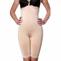 Prima Valentina Women's Seamless Body Shapewear High Waist Long Shorts 78604T image 3